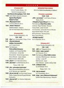V Lubelska Retrospektywa Festiwalu NNW