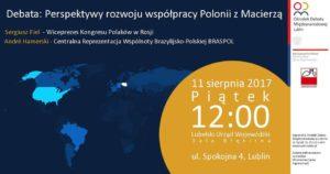 """Debata """"Perspektywy współpracy Polonii z macierzą"""" 11 sierpnia 2017"""