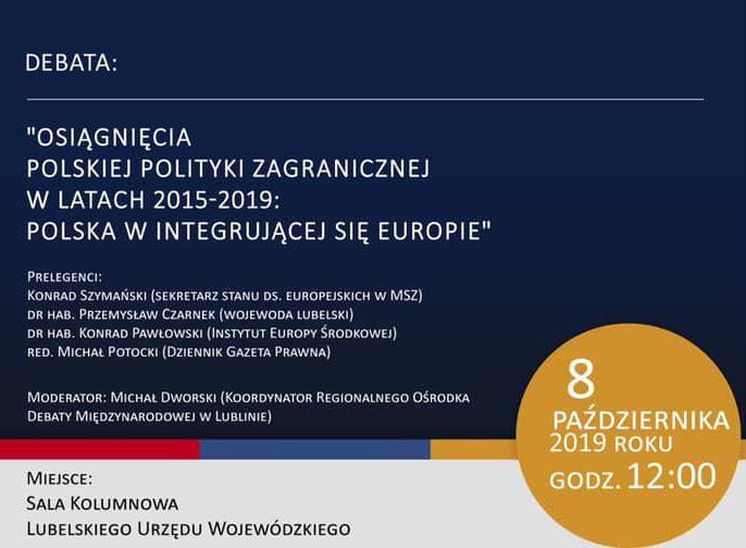 """Zapraszamy na debatę """"Polska w integrującej się Europie"""""""