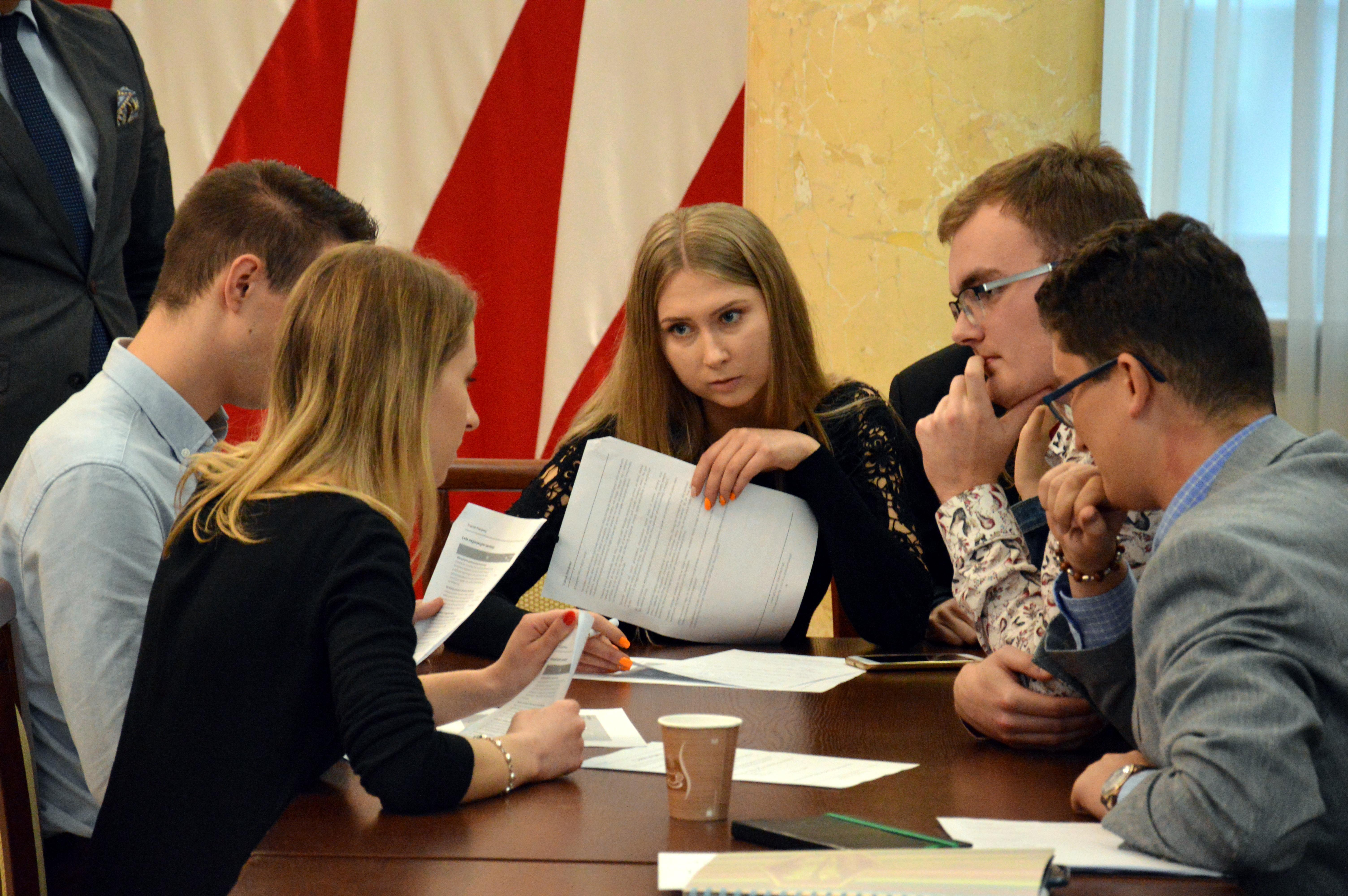 II zjazd Lubelskiej Szkoły Dyplomacji