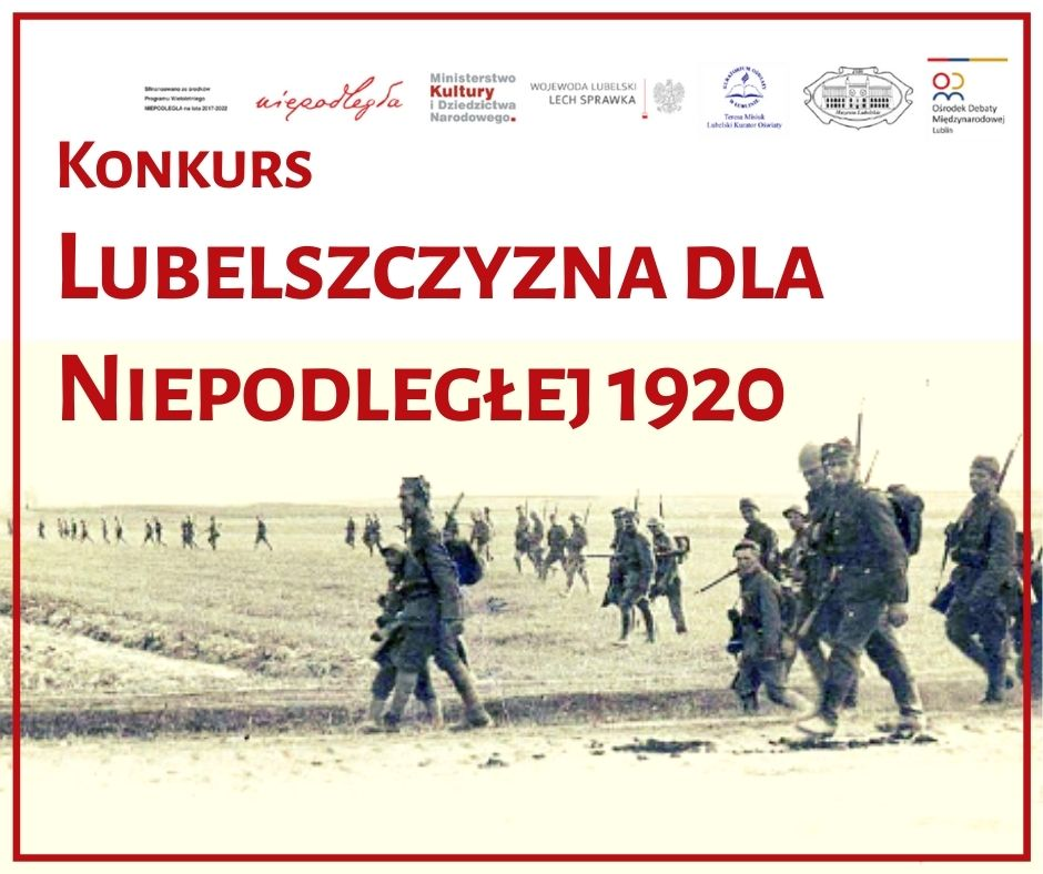 """Konkurs """"Lubelszczyzna dla Niepodległej 1920"""" – WYDŁUŻONY TERMIN!"""