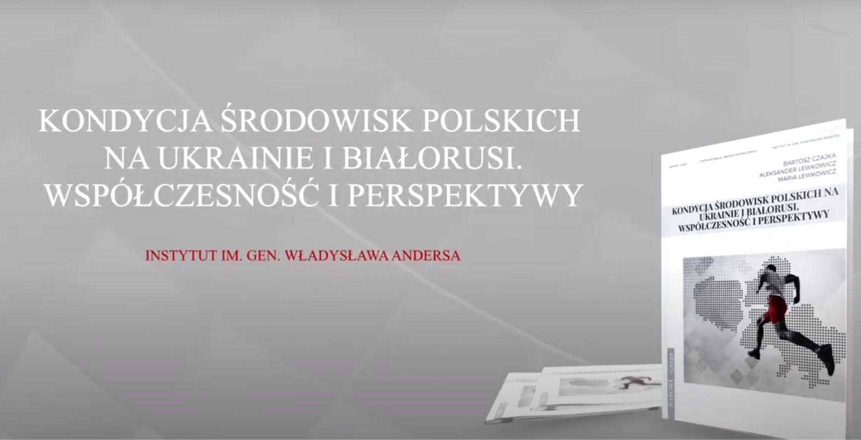 """""""Kondycja środowisk polskich na Ukrainie i Białorusi. Współczesność i perspektywy""""– zapis debaty"""